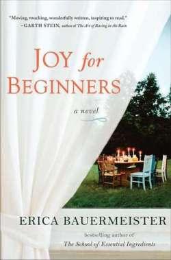 joy for begin 9851860