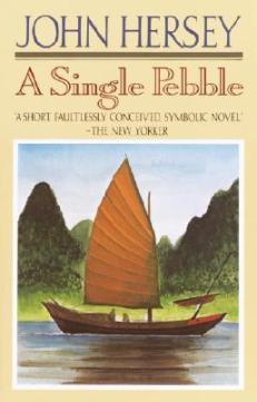 single pebble116239