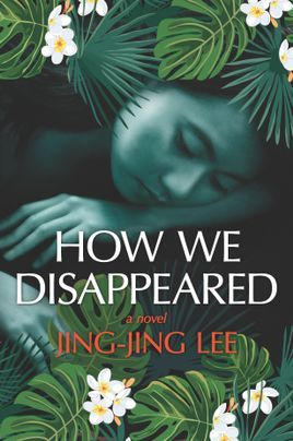 how we disappeared 42550681