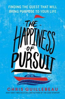 happiness of pursuit20170321